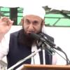 مولانا طارق جمیل : زندگی کا فلسفہ