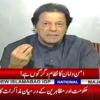 دنیا کامران خان کے ساتھ