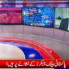 پاکستانی بینکوں پر ہیکرز کا حملہ